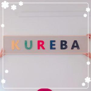 まち針ストリングアートで壁面に飾る看板を制作!広島県呉市にある有料自習スペースを明るく彩ります!(^^)!
