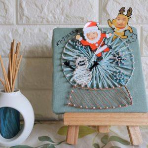 クリスマスインテリアに最適な『スノードーム』のストリングアート図案の型紙テンプレート無料公開!