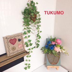 『絶対に割れない花瓶がここにはある!』TUKUMOの無料型紙をご利用ください。