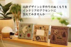 TUKUMO商品のAmazon最新人気ランキングの発表です。