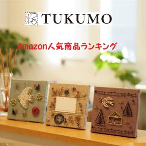 かわいいまち針の日本代表!TUKUMO商品のAmazon最新人気ランキングの発表です。(3月)