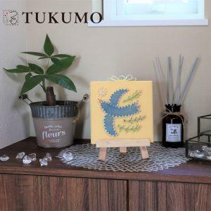 【幸せの青い鳥】おうち時間を楽しみながら、おうちを明るく彩る手作りインテリア!