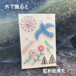 【必見!】誰でもアーティストクオリティで作れる北欧風時計の作り方!!